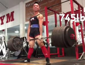 Dr  Yu-yu Ren deadlifts 332 5kg for an unofficial world